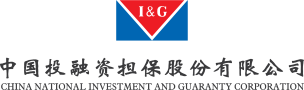 China National Investment & Guaranty Co., Ltd.